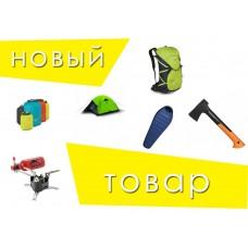 Новые товары на нашем сайте